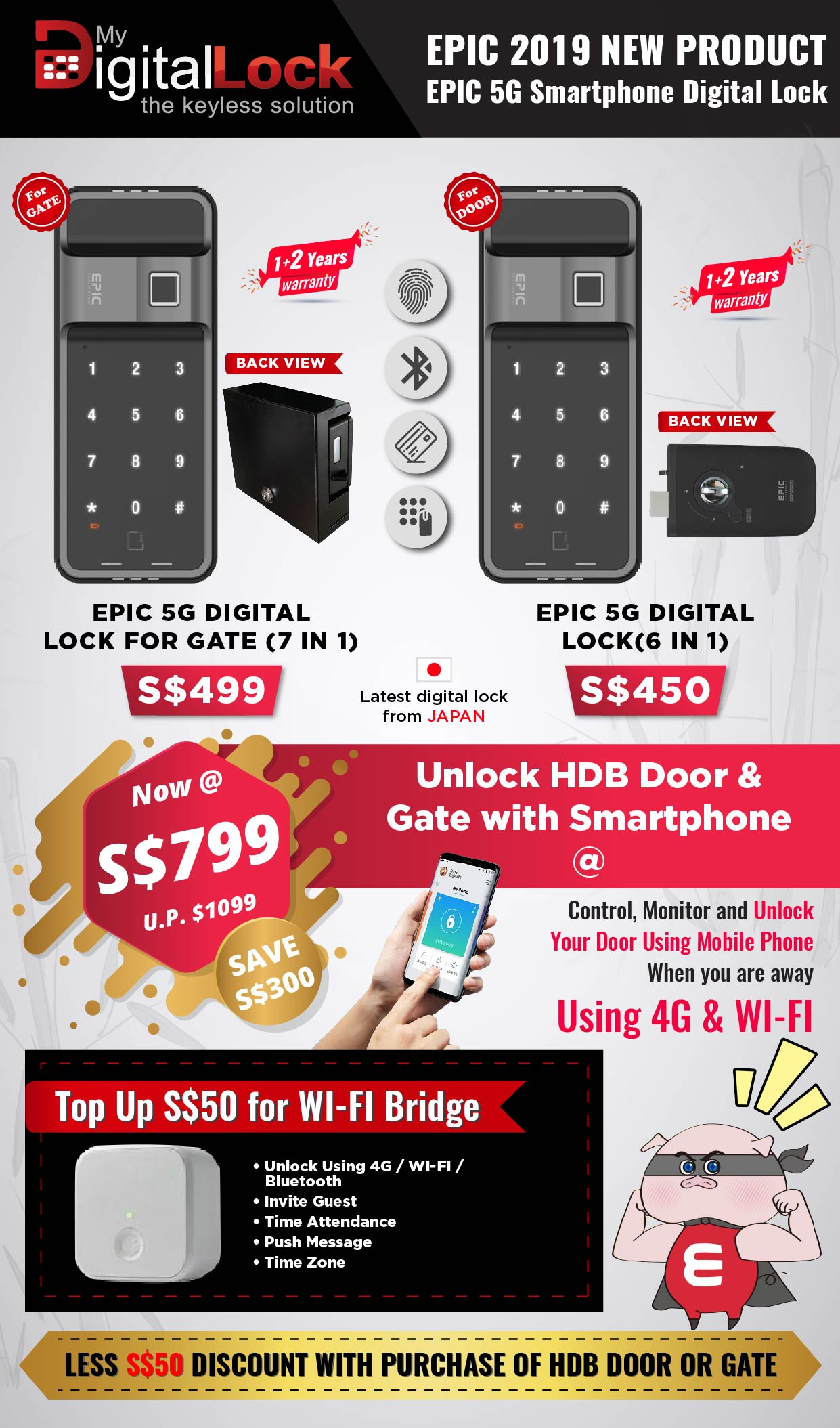 Buy EPIC 5G Digital Lock for Gate @ My Digital Lock. Call 9067 7990