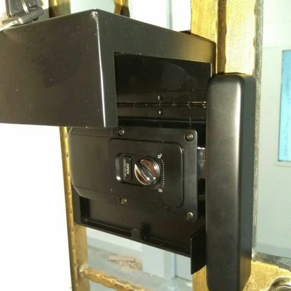 EPIC Gate Digital Lock
