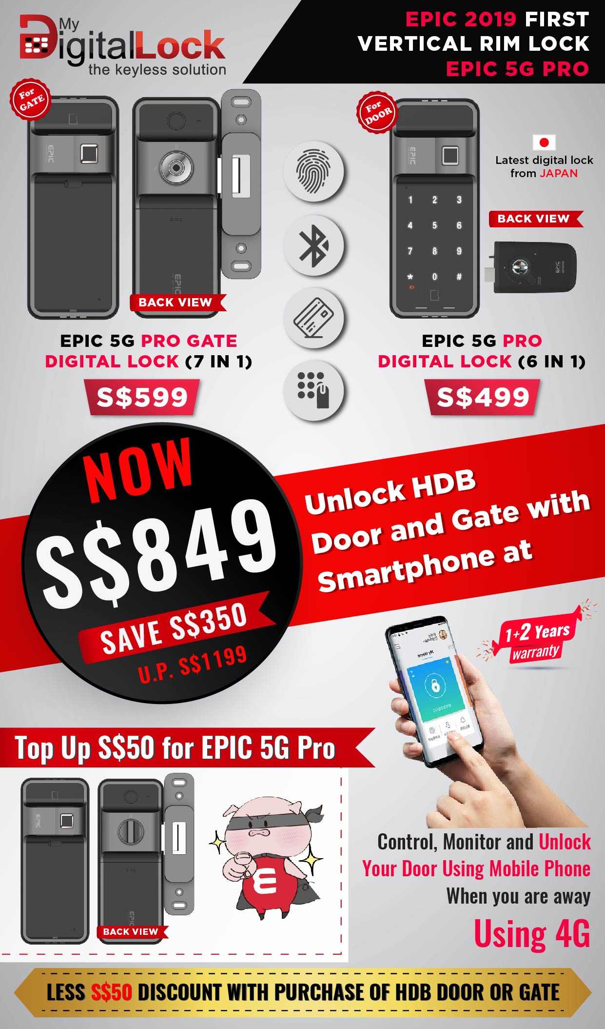 Buy EPIC 5G Pro Gate Digital Lock @ My Digital Lock. Call 9067 7990