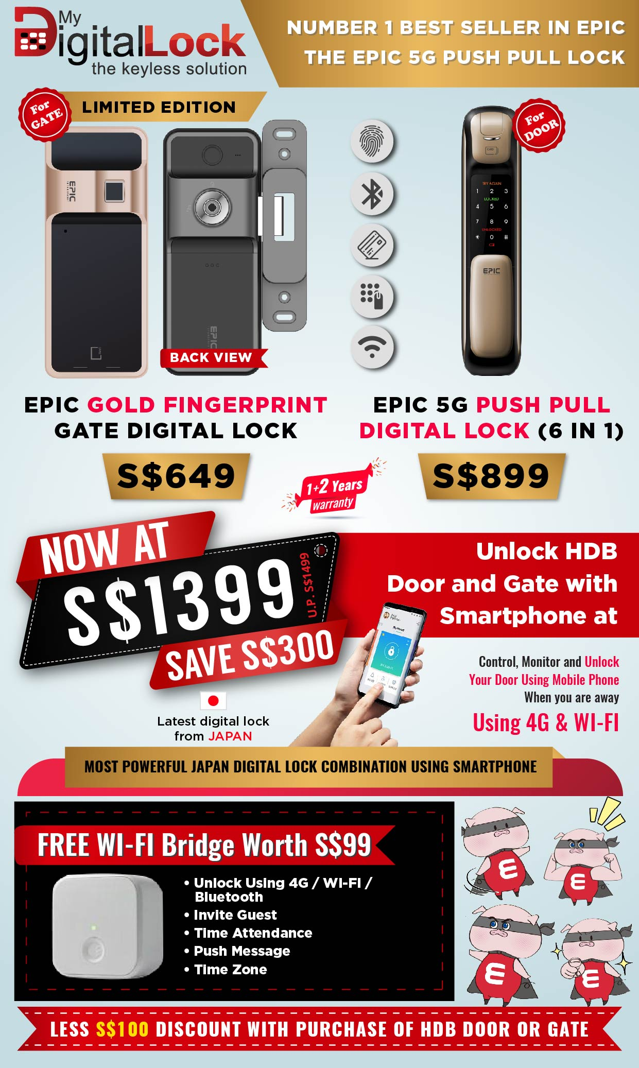 Buy EPIC 5G Push pull Gate Digital Lock @ My Digital Lock. Call 9067 7990