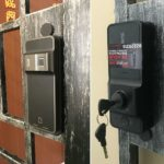 EPIC 5G Satin Gold PRO Digital Lock