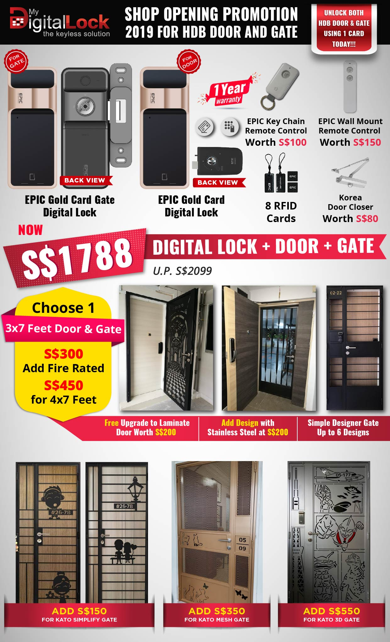 EPIC-Gold-Card-Gate-Digital-Lock-2
