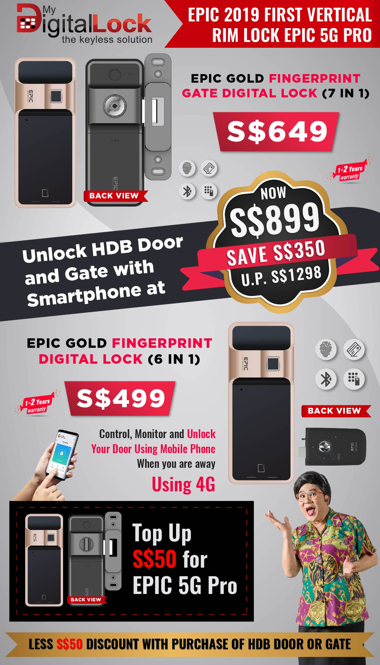 Buy First Vertical Rim Lock EPIC 5G Gate Digital Lock @ My Digital Lock. Call 9067 7990`