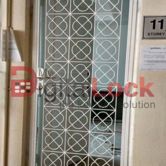 Buy Retro Design - HDB Gate @ My Digital Lock. Call 9067 7990
