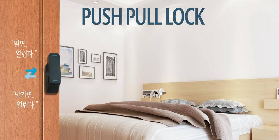 pushpull02