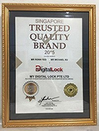 singapore-trusted-quality-brand-award