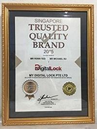 singapore-trusted-quality-brand-award