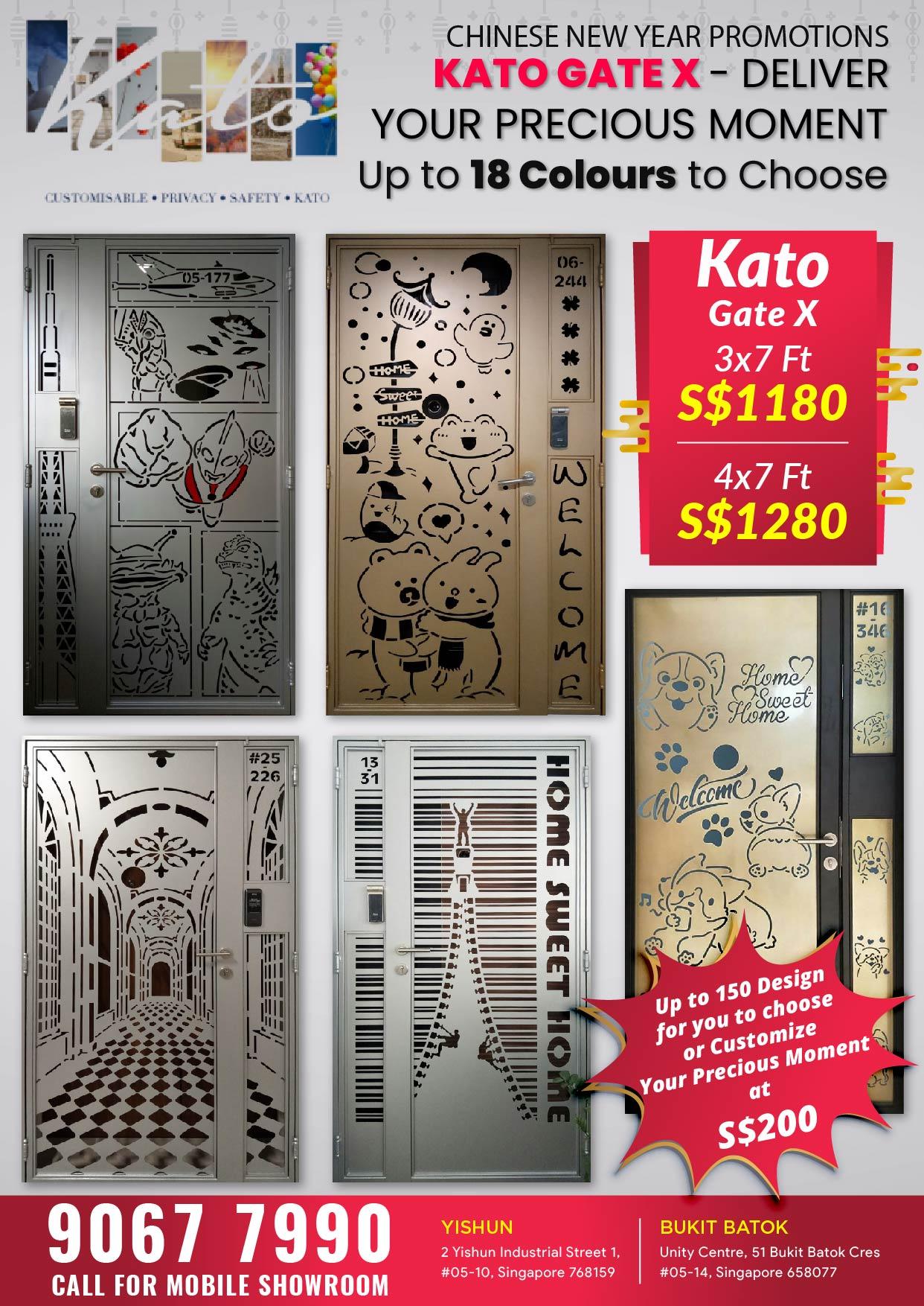 Kato-3d-Gate-1