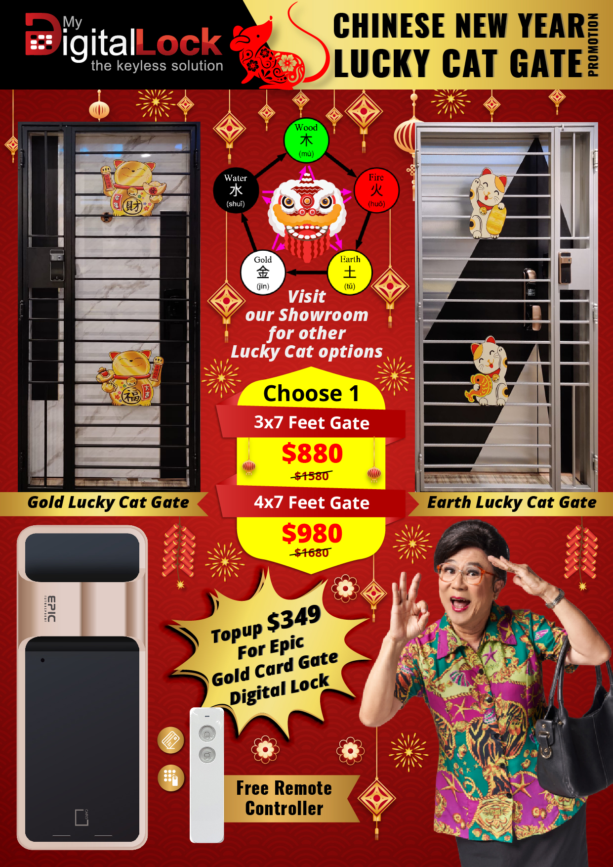 Chinese-New-Year-Lucky-Cat-Gate
