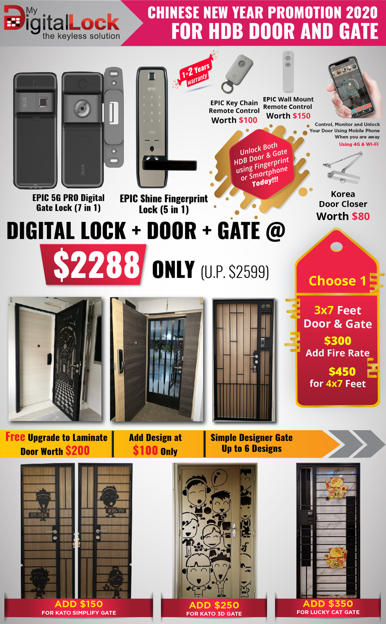 Buy EPIC 5G Pro Digital Gate Lock @ My Digital Lock. Call 9067 7990