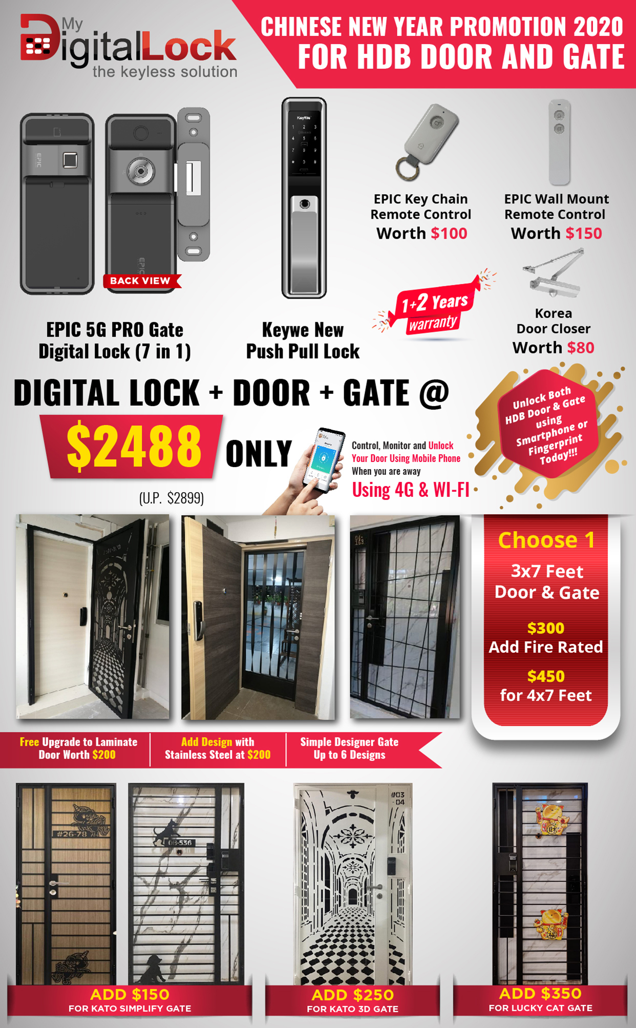 Buy EPIC 5G Pro Digital Gate-Lock @ My Digital Lock. Call 9067 7990