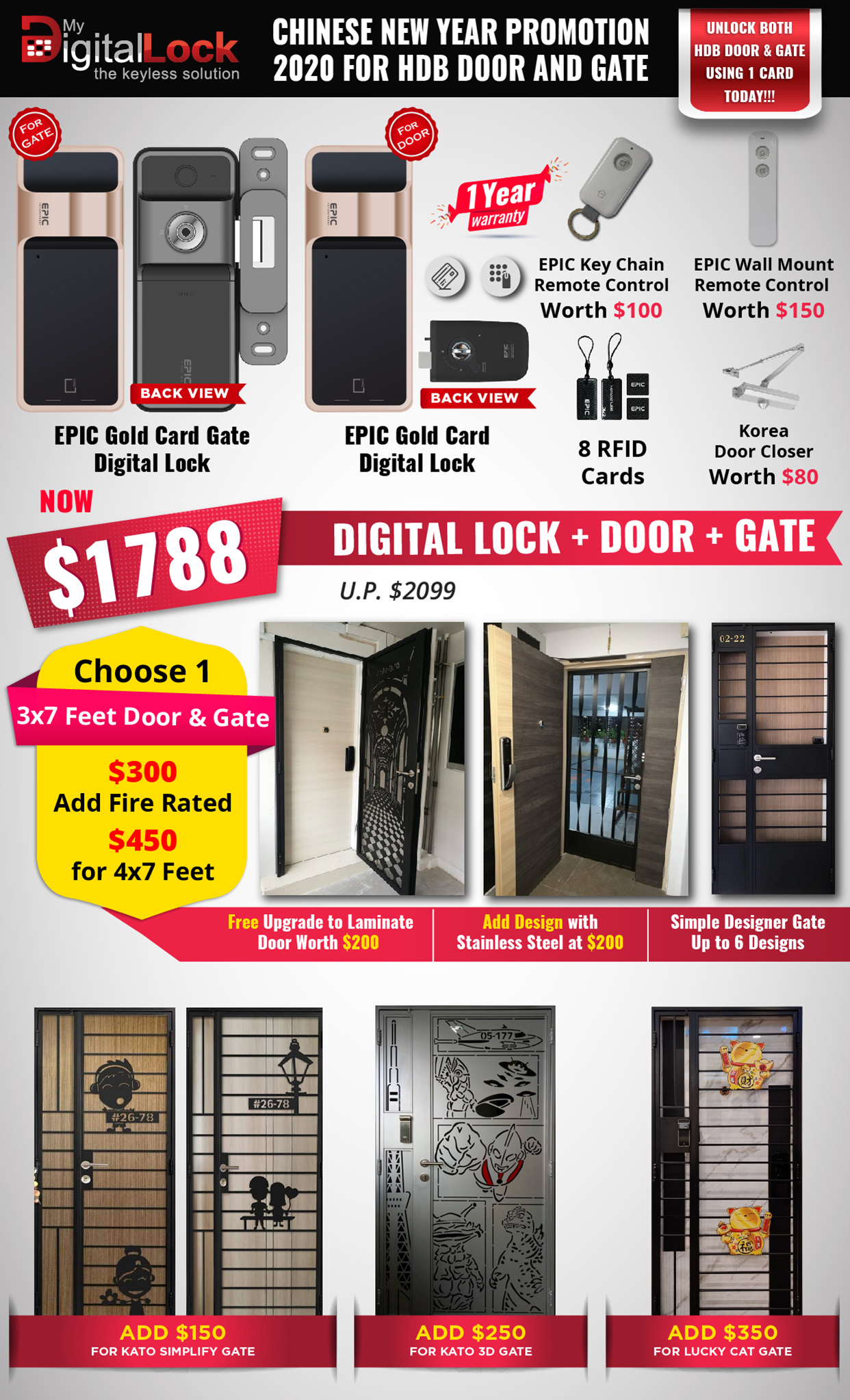 Buy EPIC Gold Card Gate Digital Lock @ My Digital Lock. Call 9067 7990