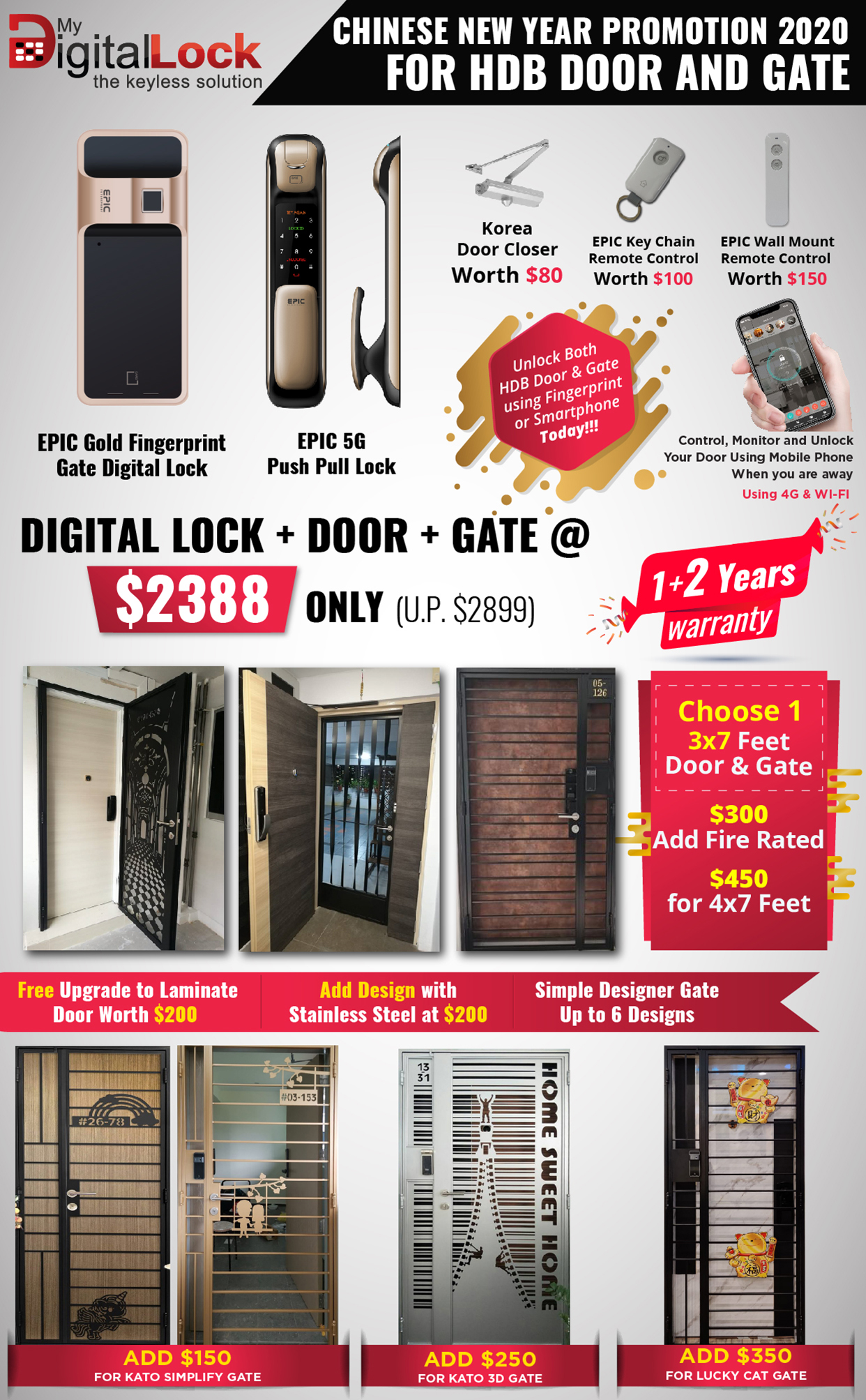 Buy EPIC digital lock @ My Digital Lock. Call 9067 7990