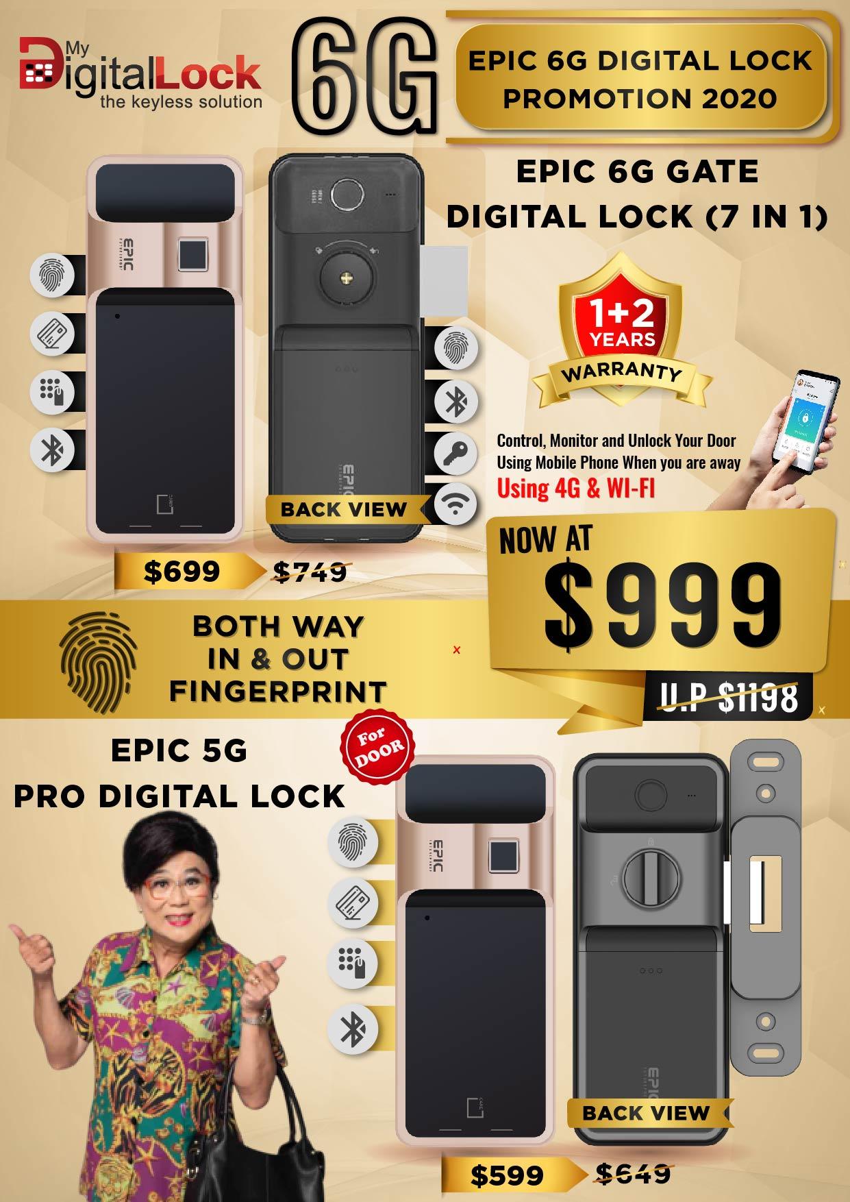 EPIC 6G Gate and 5G Door Digital Lock
