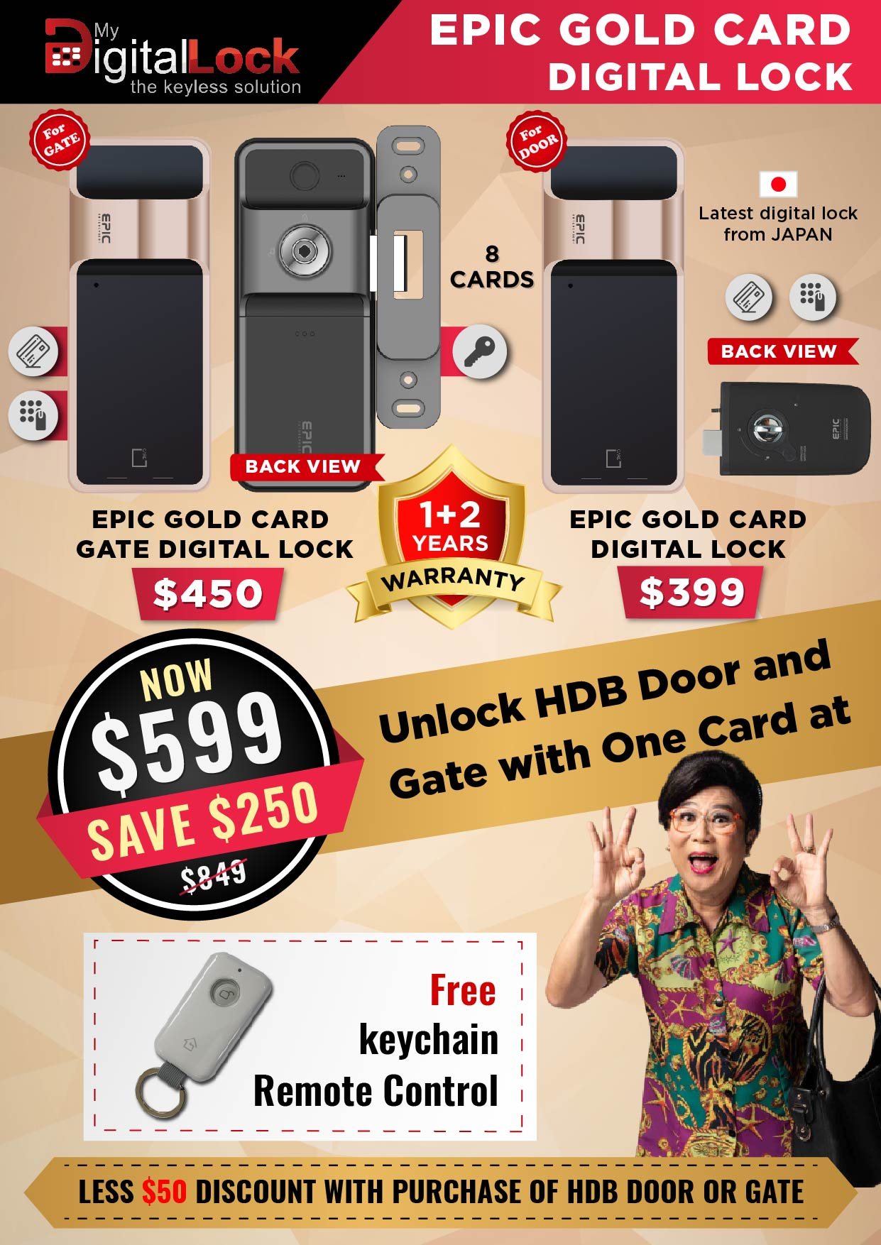 EPIC Gold Card Gate and Door Digital Lock
