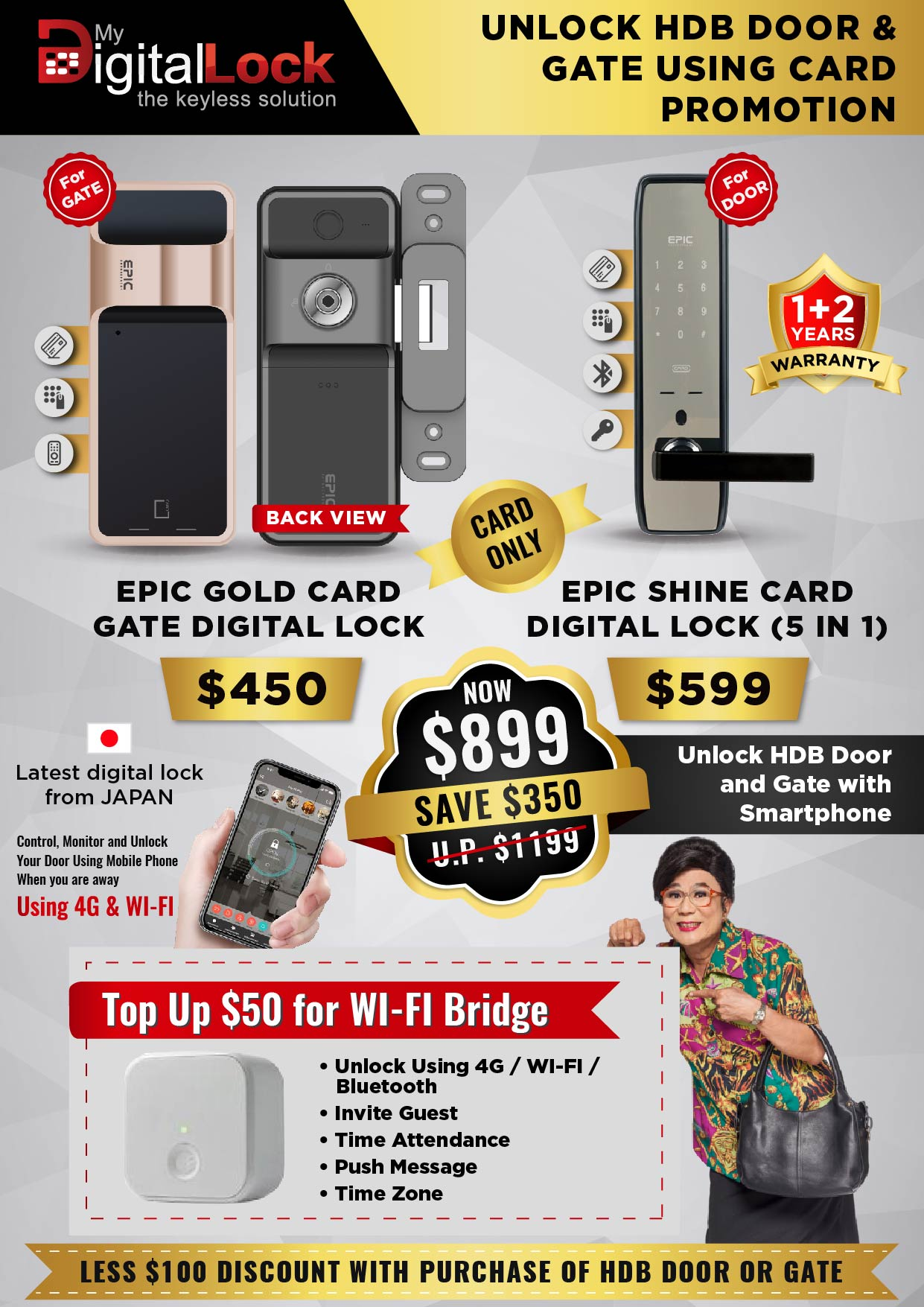 EPIC Gold Card Gate and Shine Card Door Digital Lock