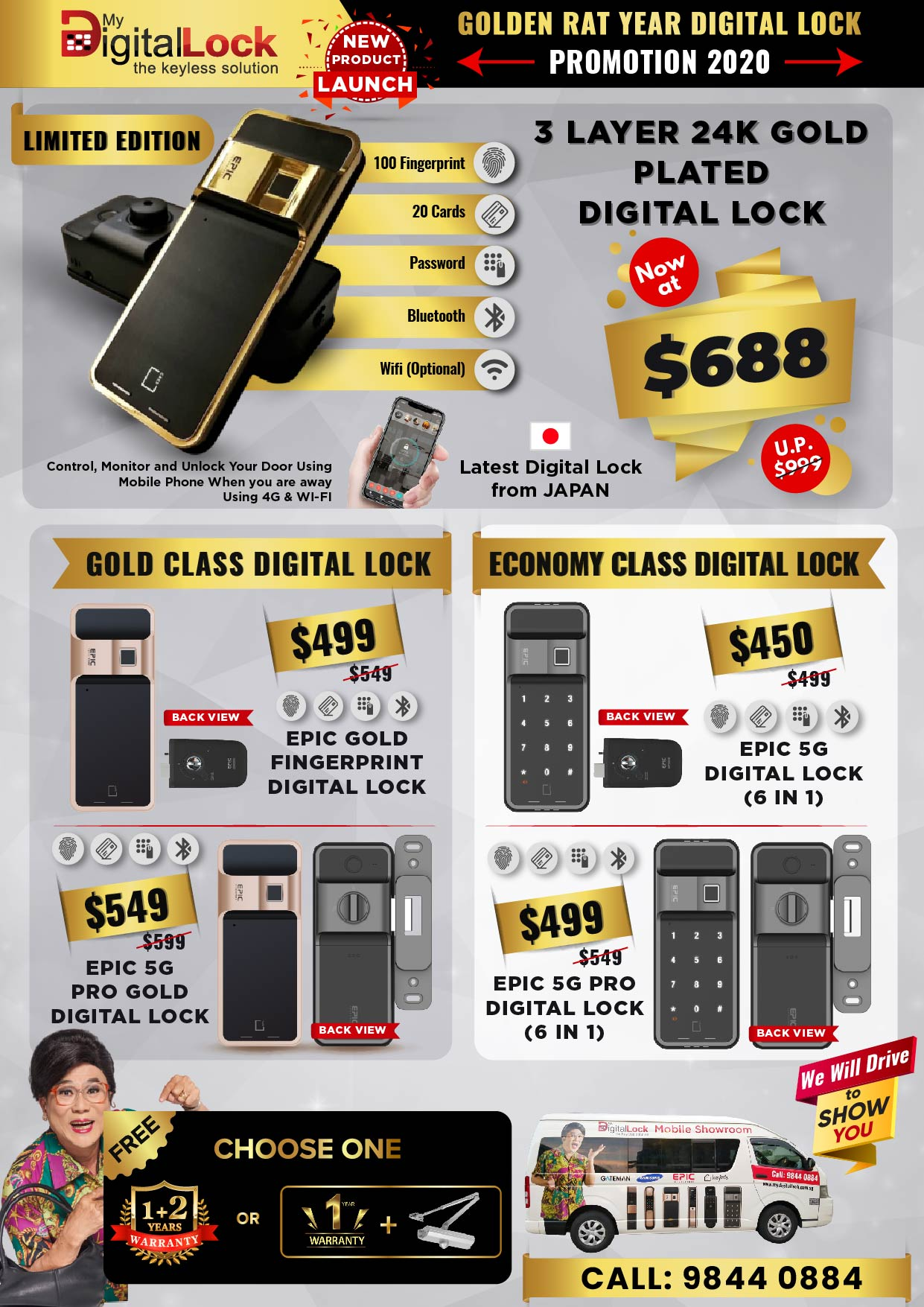 Golden Rat Year Digital Lock Promotions for 24K Gold, Satin Gold and Black Digital Lock for Door and Gate