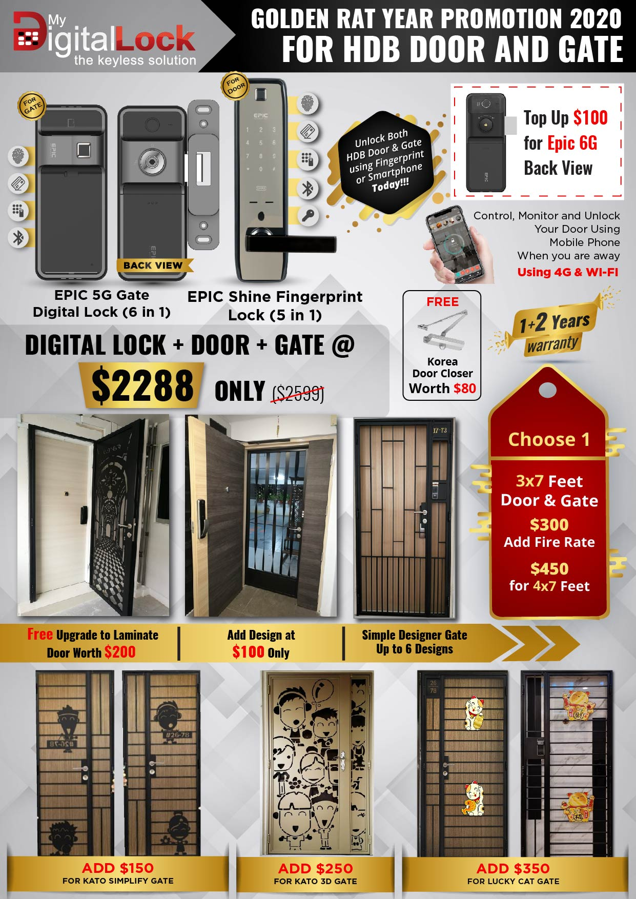 Golden Rat Year HDB Door and Gate Promotion with EPIC 5G Gate and Shine Fingerprint Digital Lock
