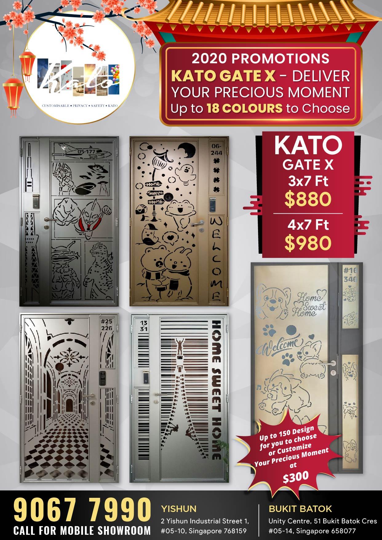 KATO Gate
