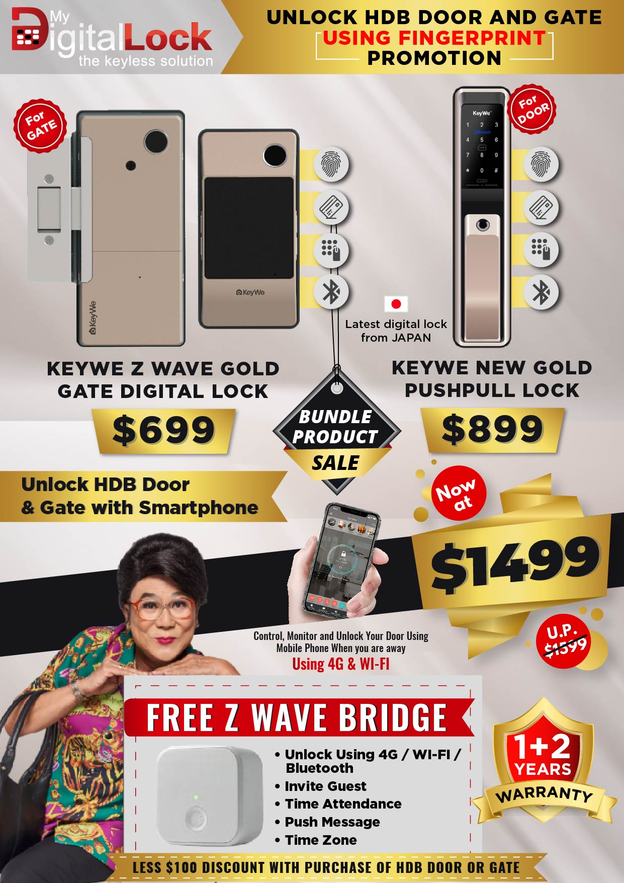 KEYWE Z Wave Gate and Gold Push Pull Digital Lock Promotion