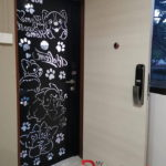 In-House Laminate Fire Rated HDB Main Wooden Door Single Leaf