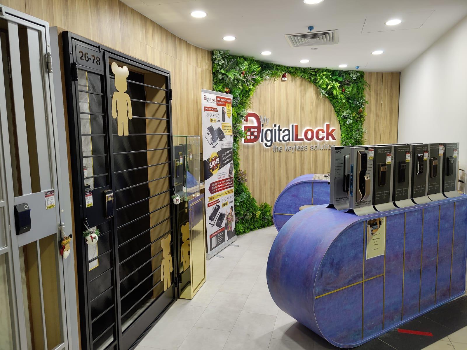 My Digital Lock Hougang