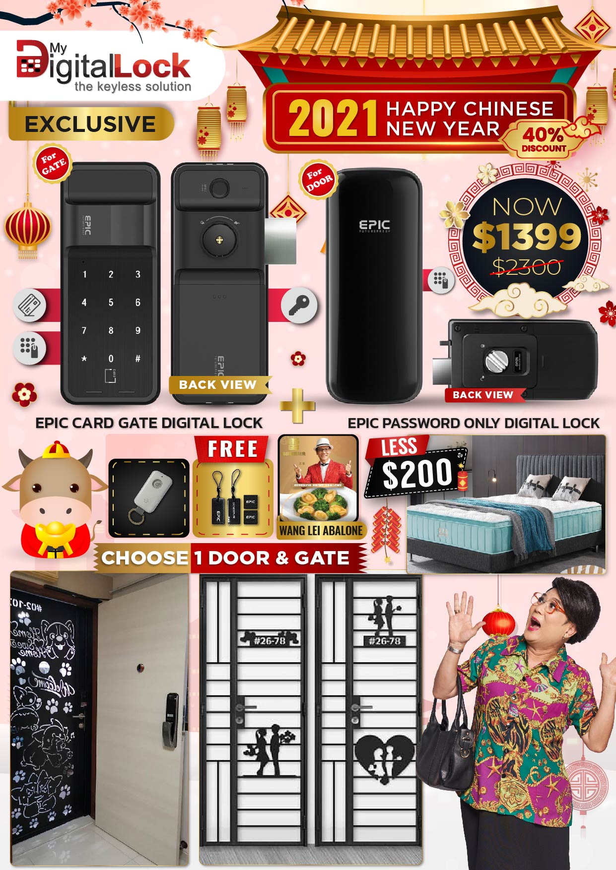 cardgate-digitallock-chinese-newyear-promotions