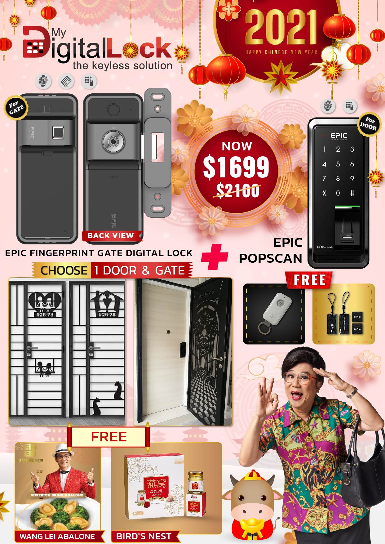 epic-fingerprint-chinese-newyear-promotions