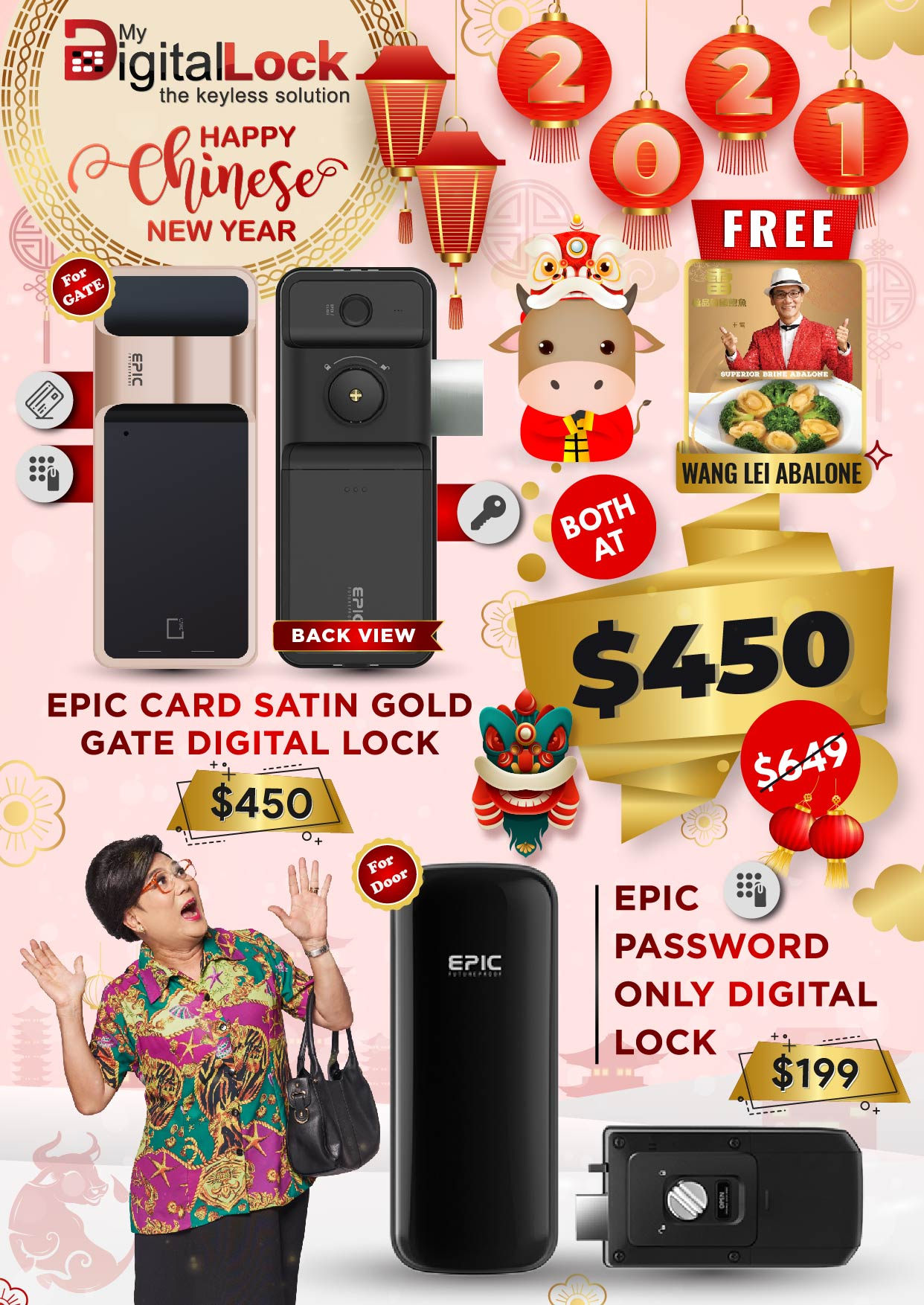 epic-passwordlock-chinese-newyear-promotions