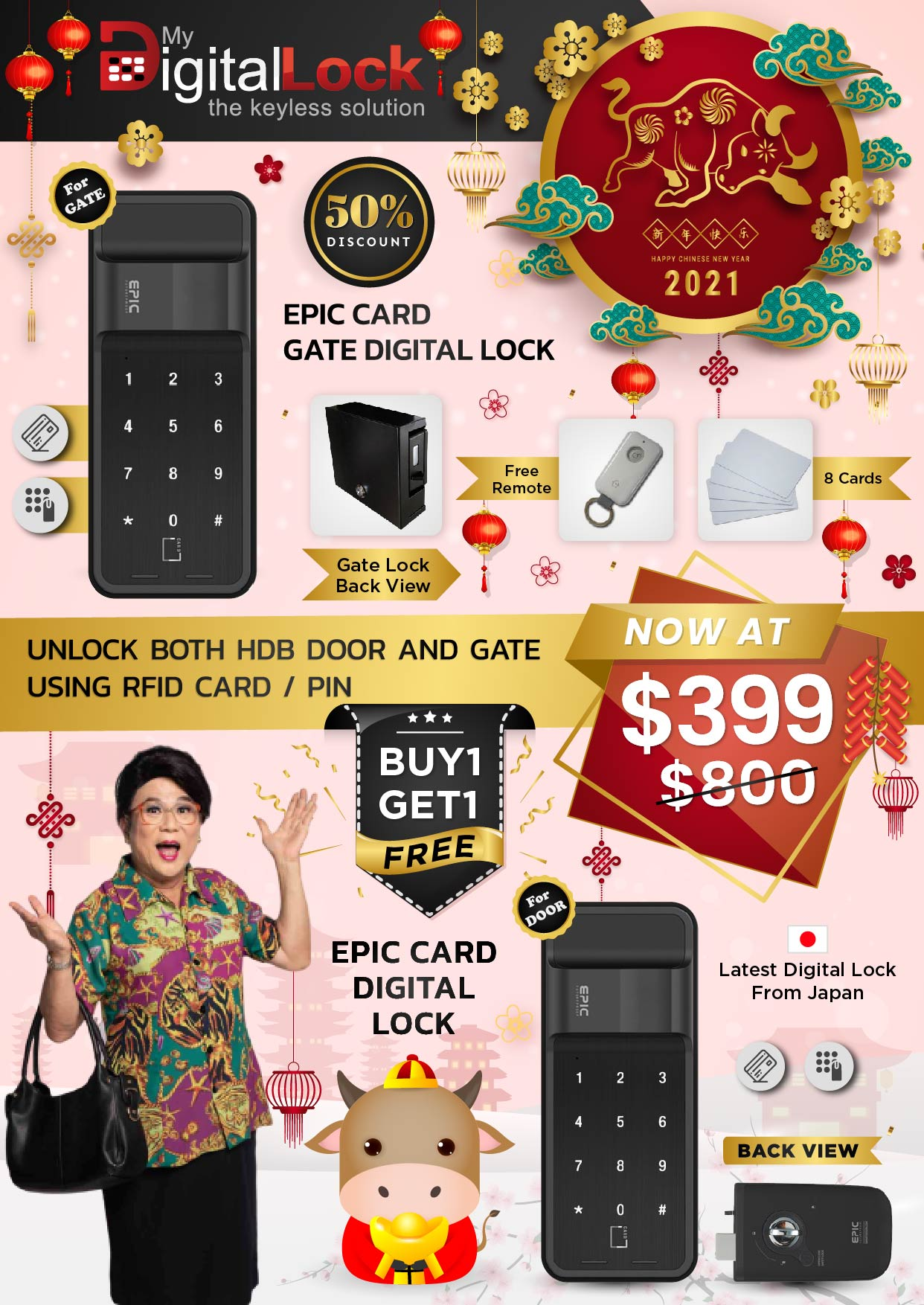 hdbdoor-gatecard-chinese-newyear-promotions