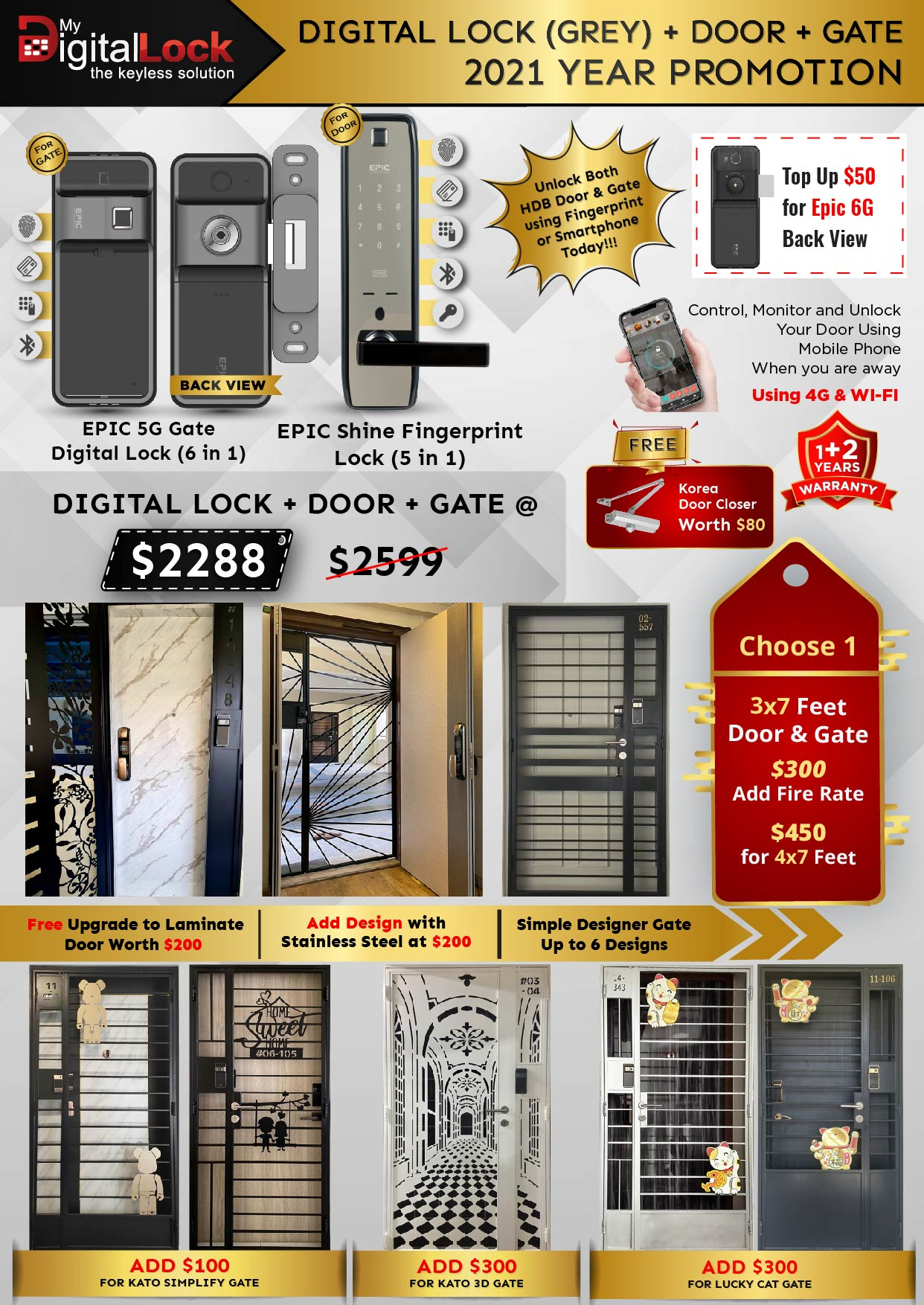 Digital Lock (Grey) and Door and Gate Banner