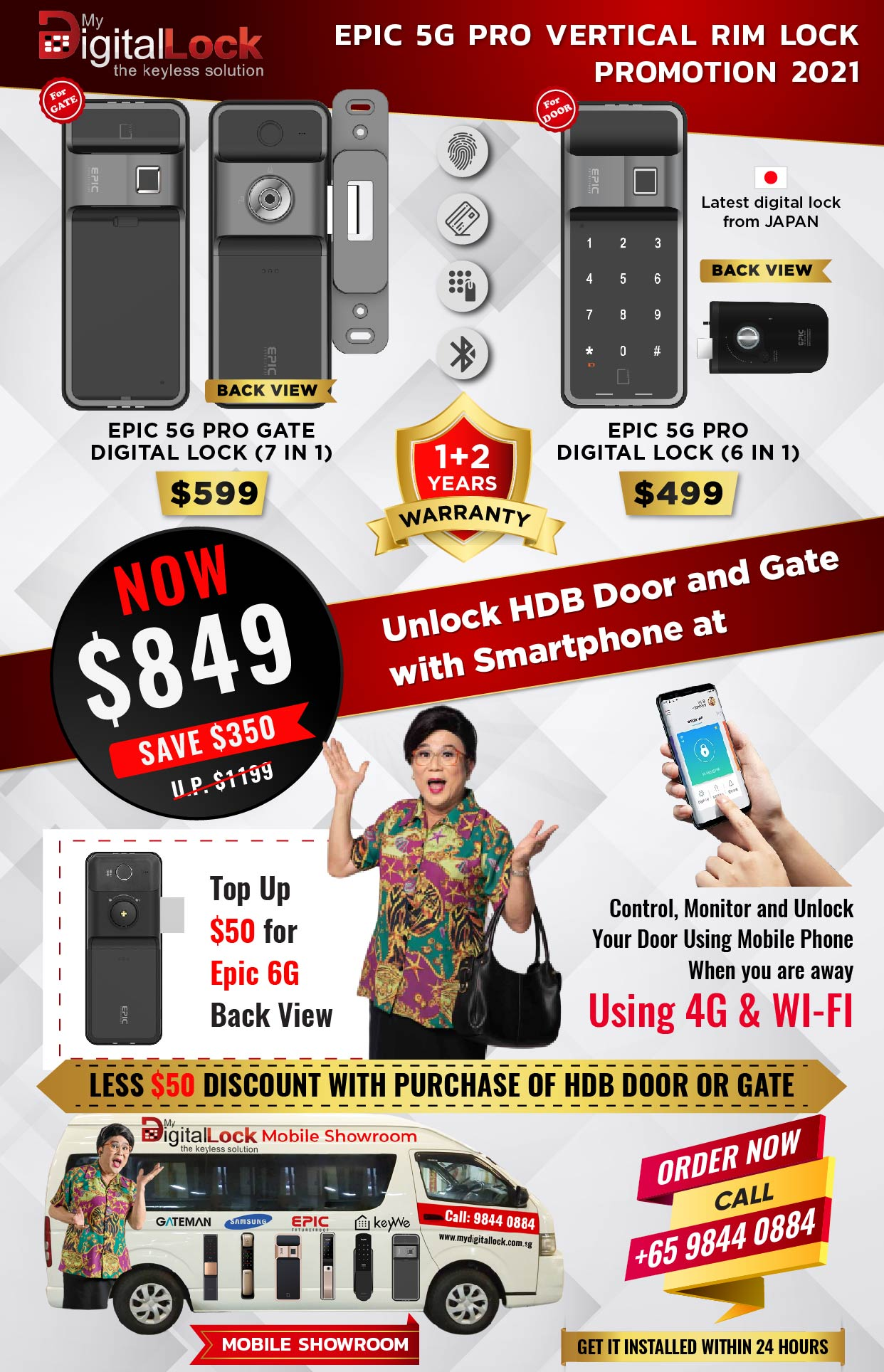 Epic 5G Pro Vertical Rim Lock Promotion 2021