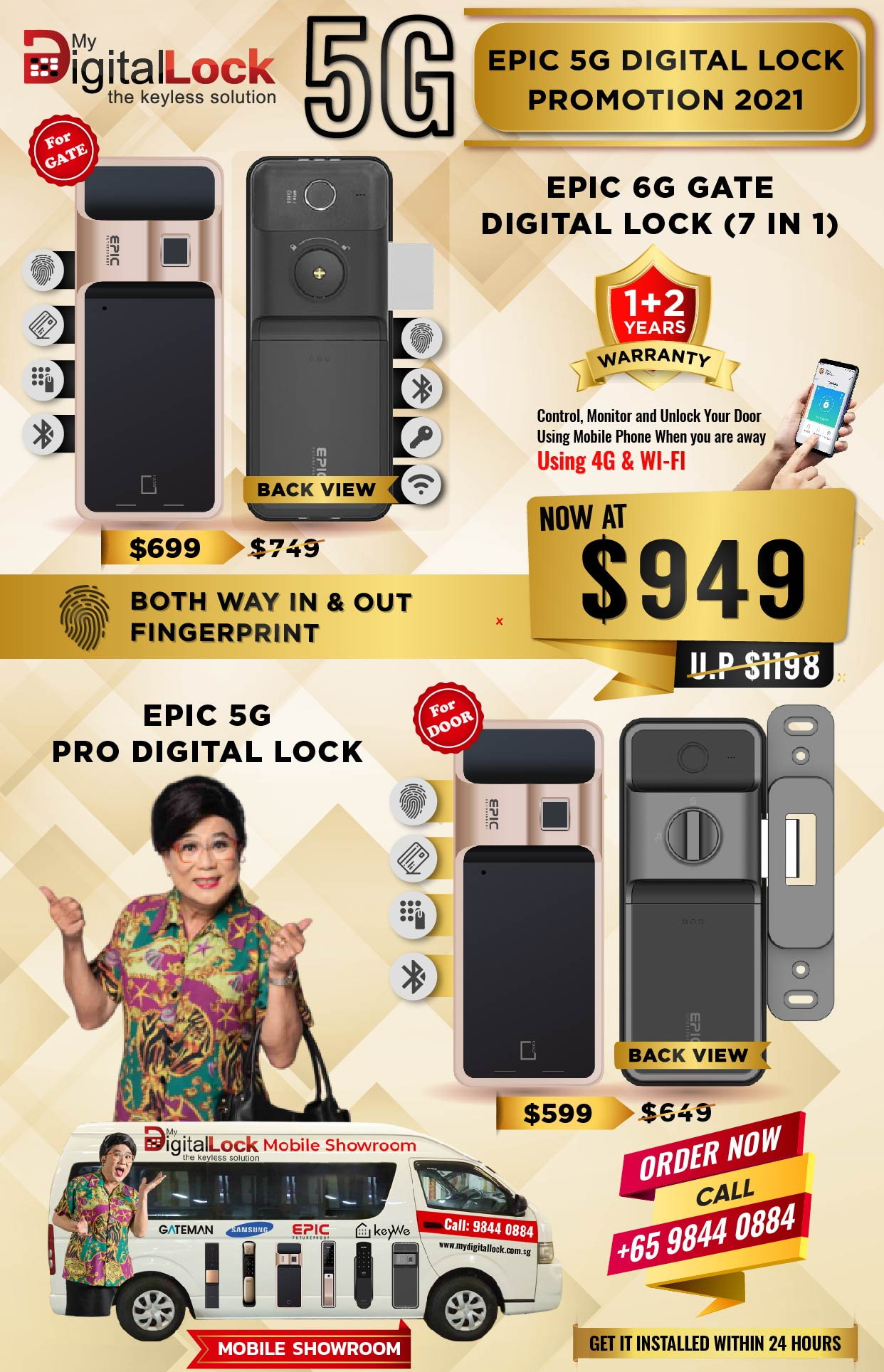 Epic 5g Digital Lock Promotion 2021