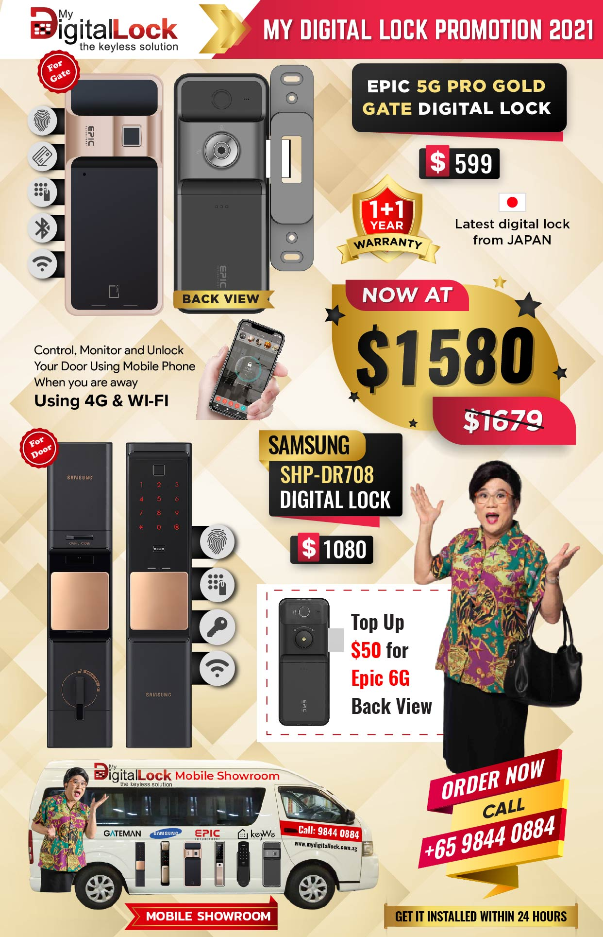 Epic 5g Pro Gold gate Digitallock promotion 2021