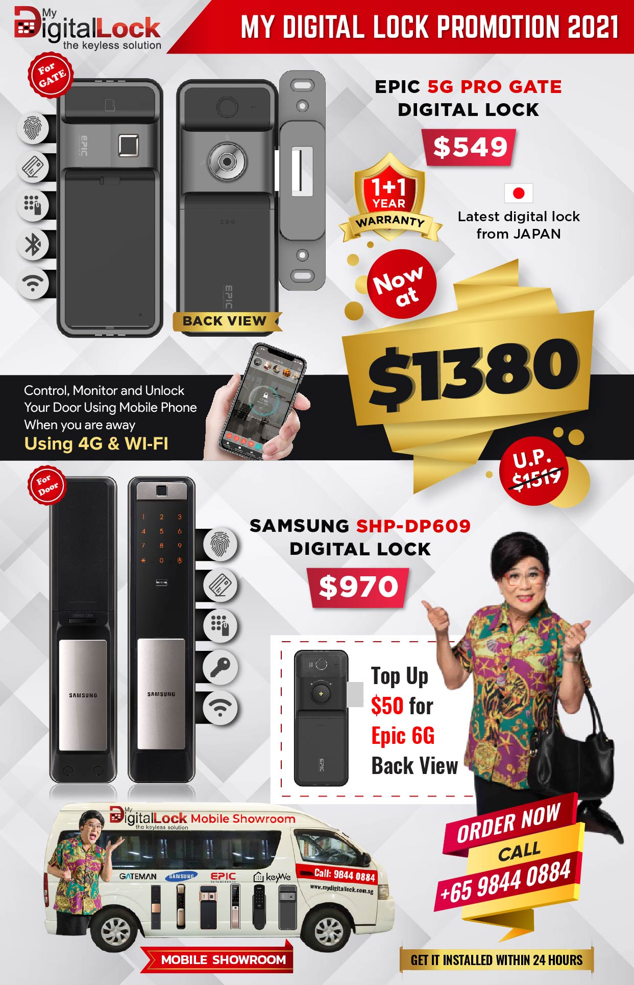 Epic 5g Pro gate Digitallock promotion 2021