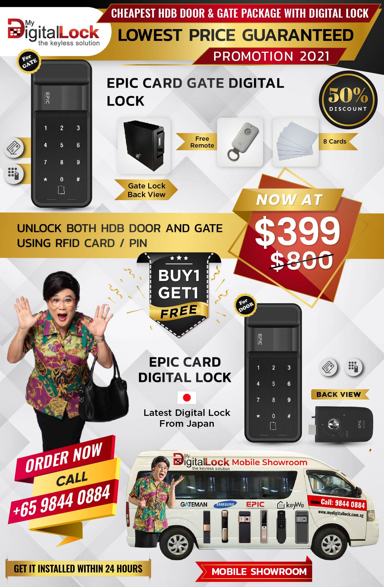 Epic Card Gate Digital Lock unlock both HDB Door and Gate using RFID cardPin