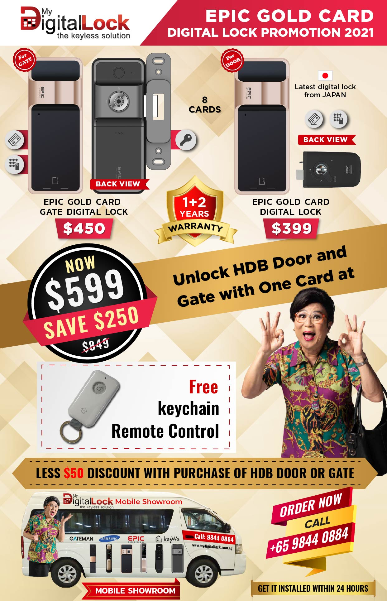 Epic Gold Card Digital Lock Promotion 2021