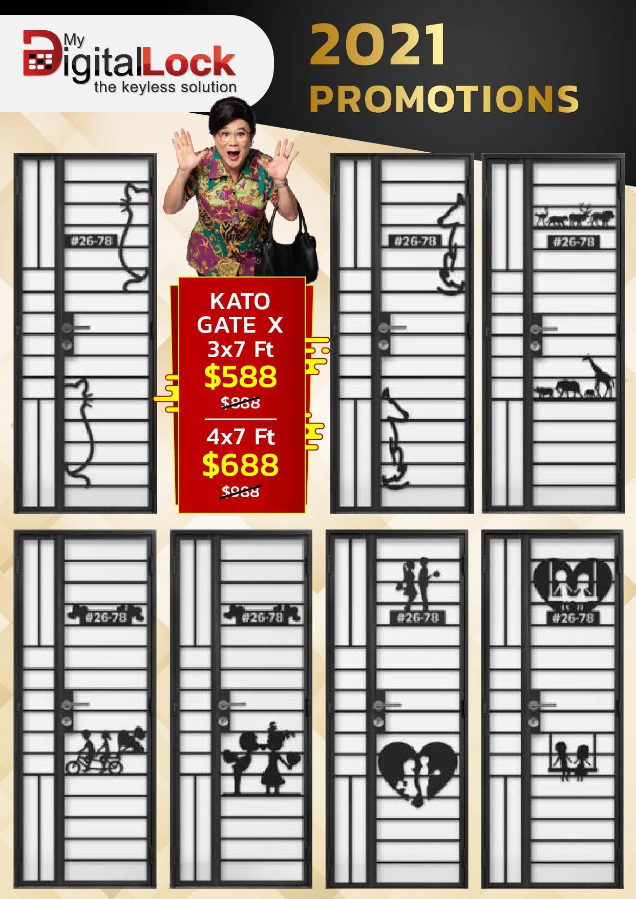 Kato Gate X