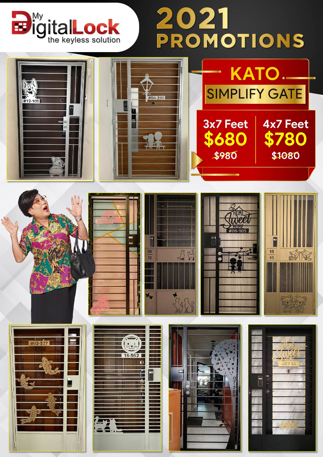 Kato Simplify Gate 2021 Promotion