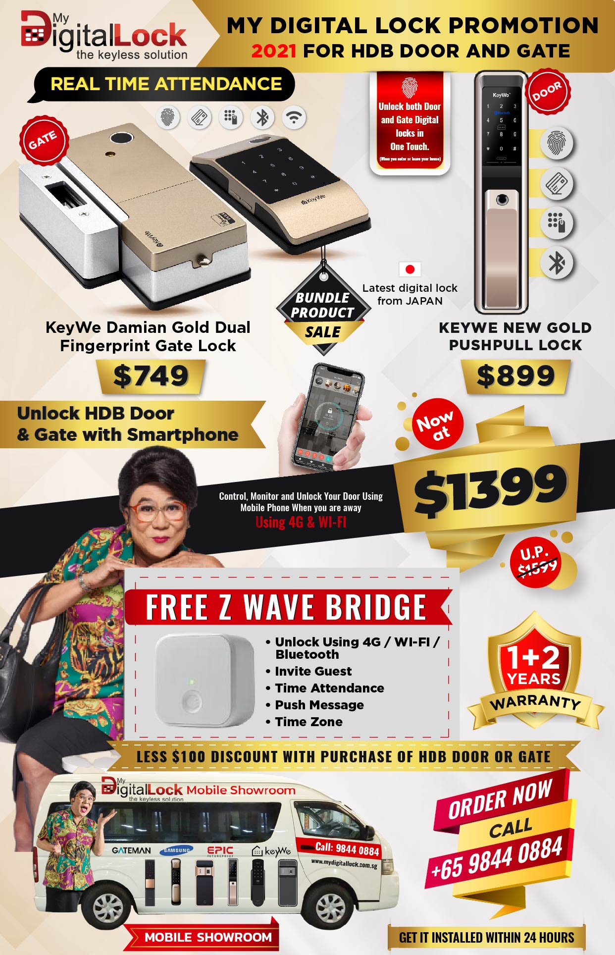 My Digital Lock Promotion for 2021 HDB Door and Gate