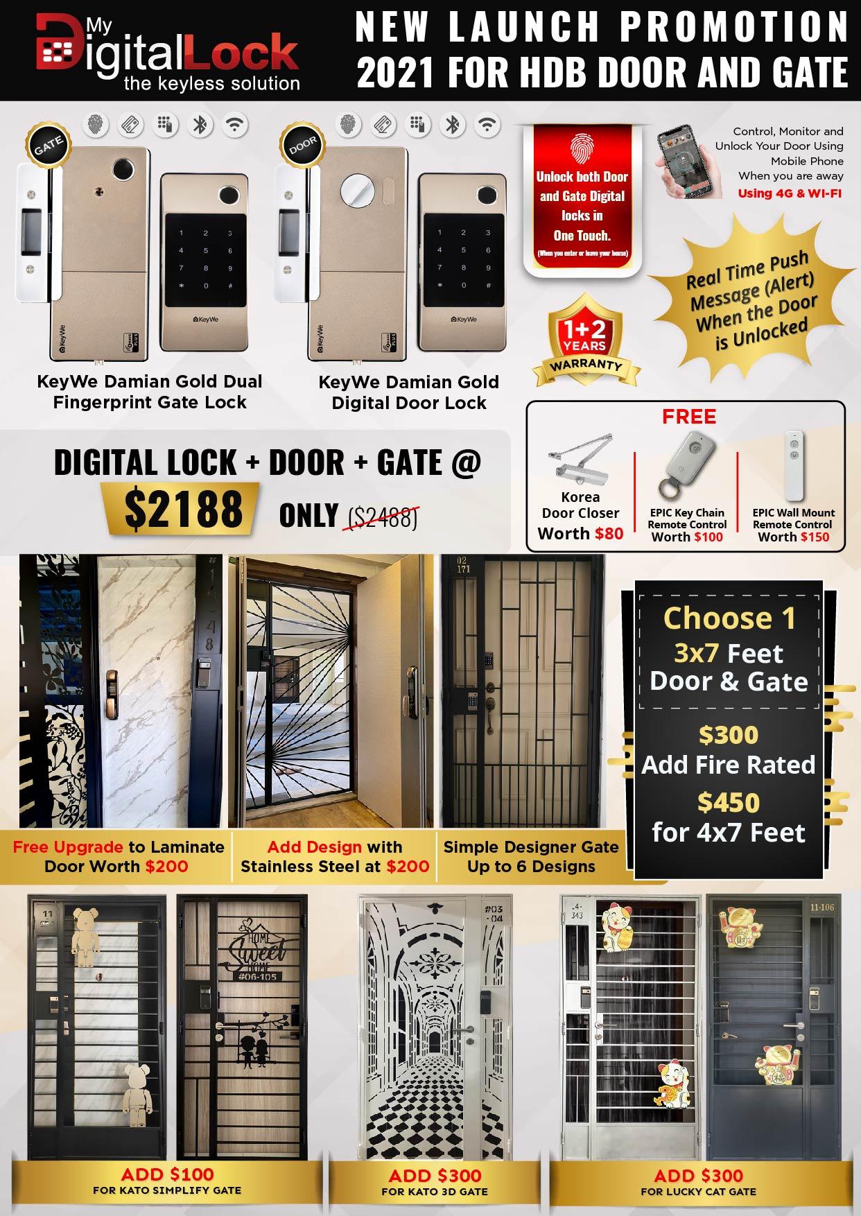 New Launch Digital lock Door Gate