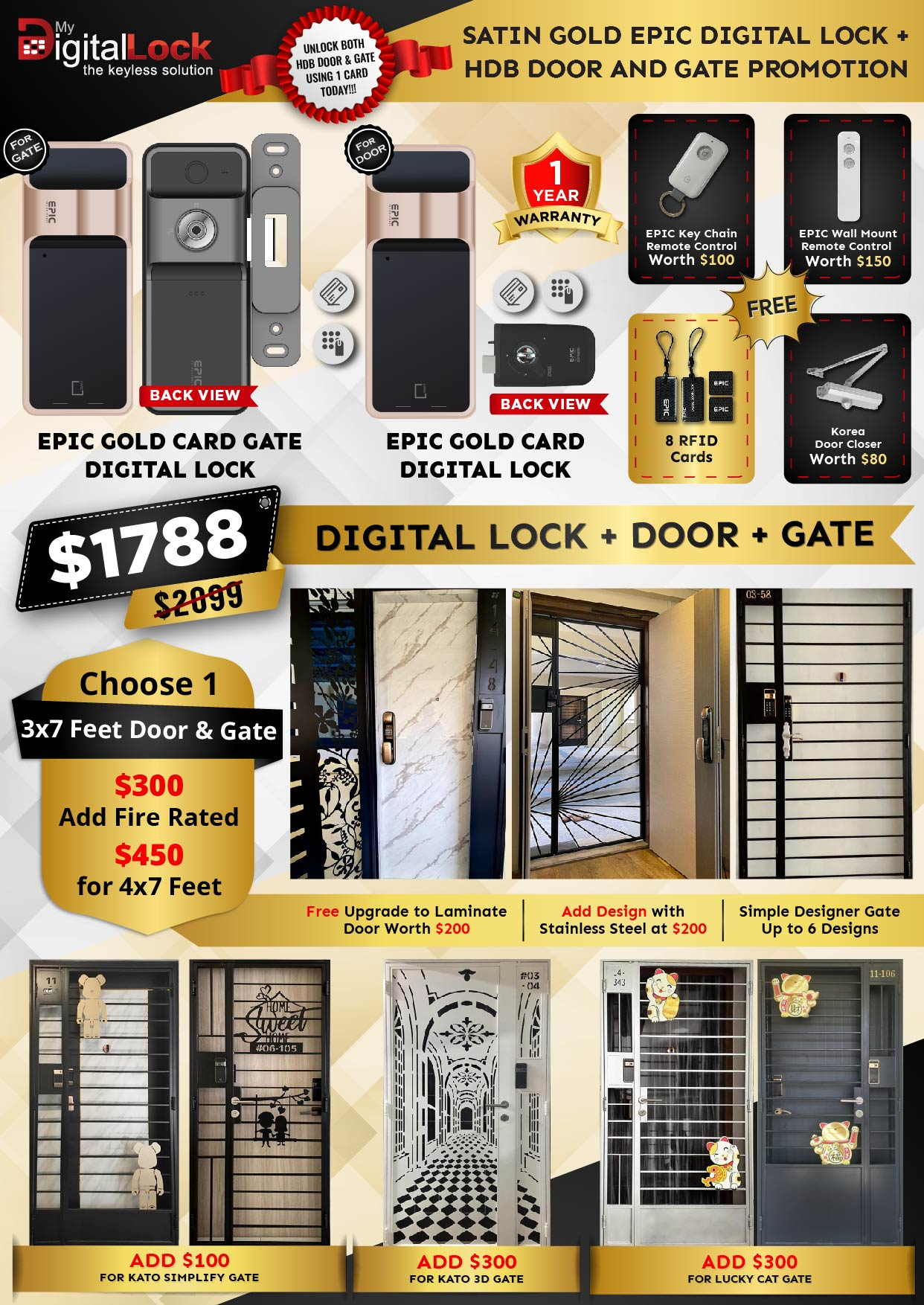 satin gold epic digital lock