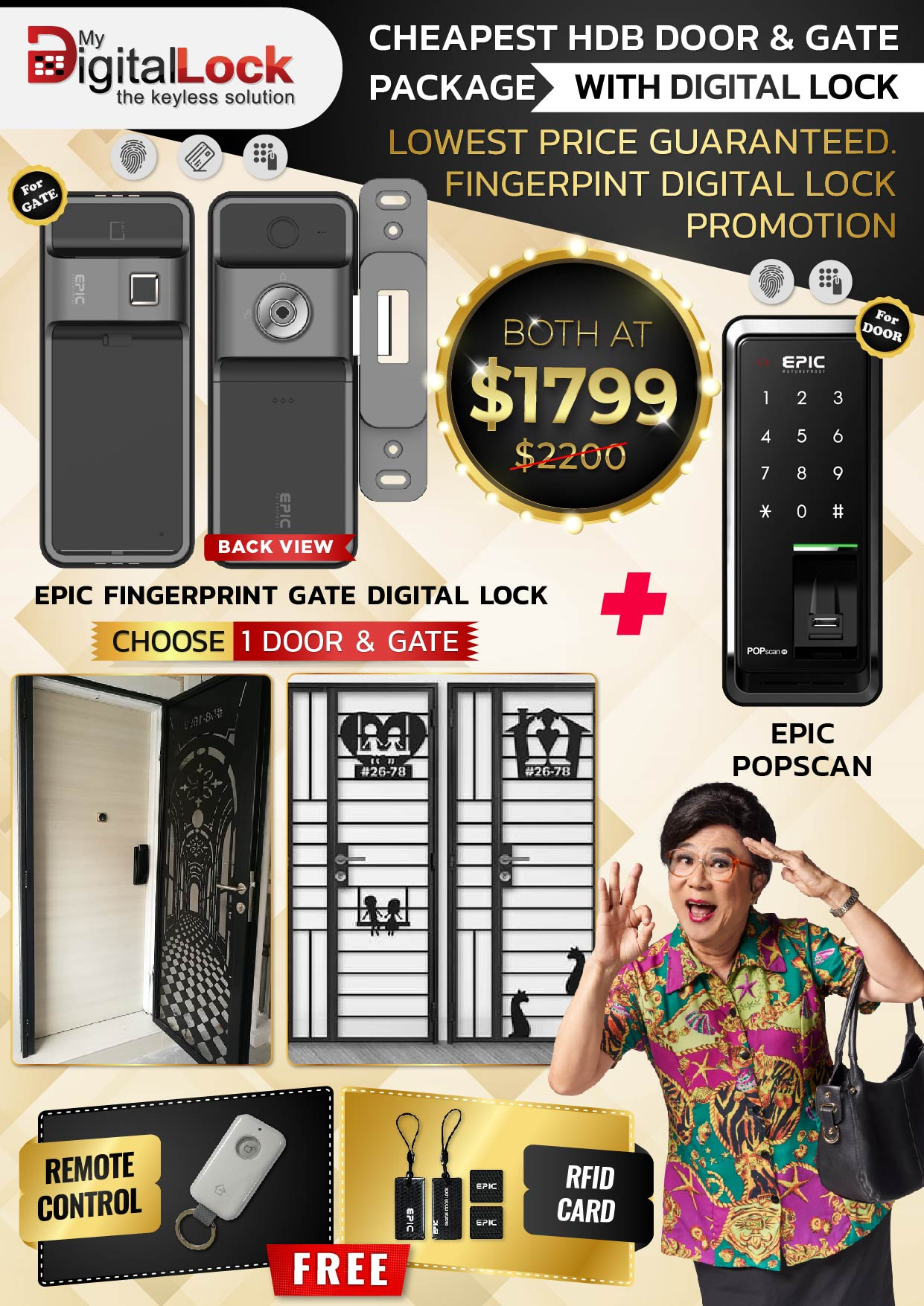 Cheapest HDB Door & gate package with Digitallock