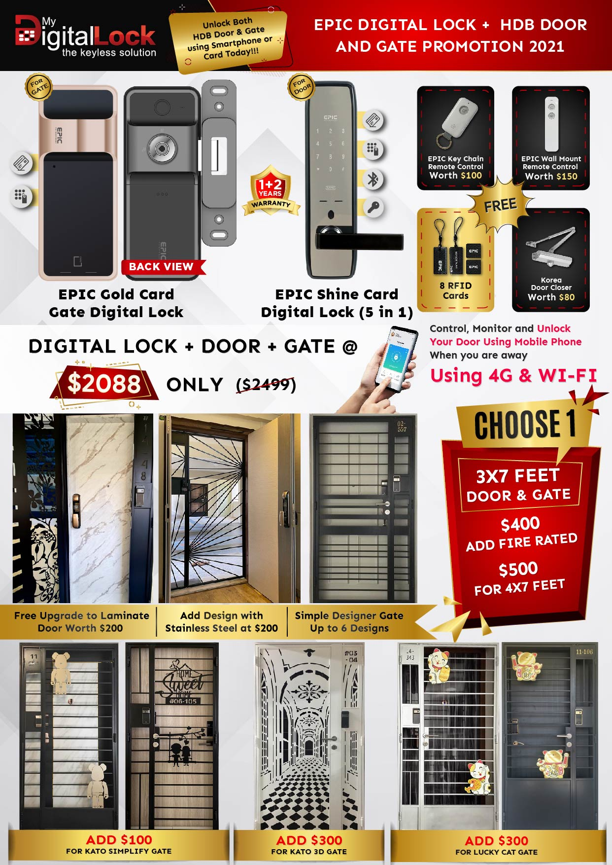 Epic-Digital-Lock-and-HDB-Gate-2021