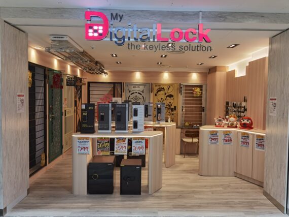 13TH OUTLET - NEE SOON BOUTIQUE NORTH