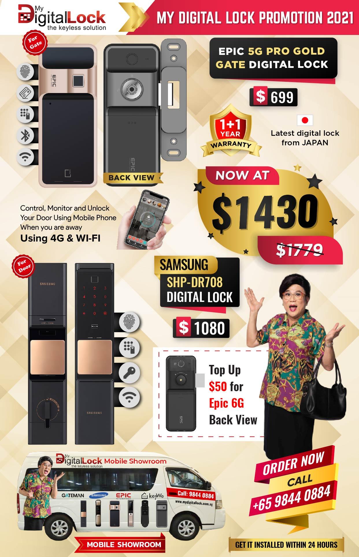 Samsung-DP-609-Gold-Push-Pull-Digital Lock
